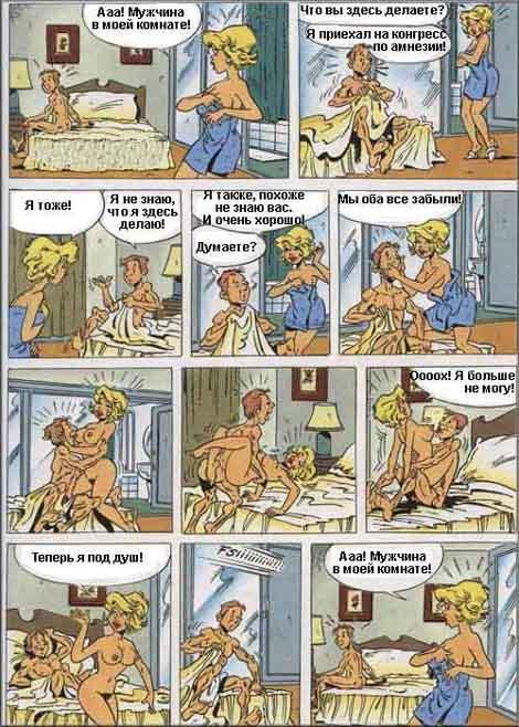 Эротические анекдоты  анекдоты для взрослых про это