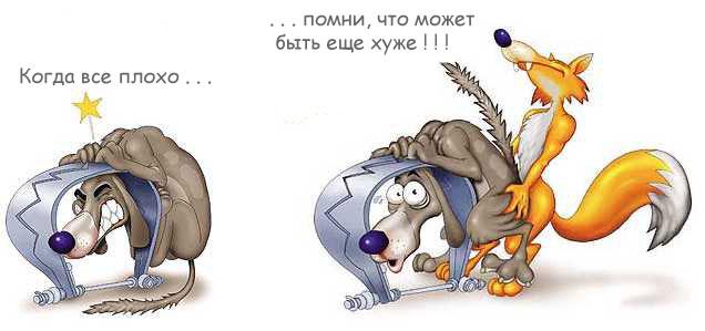 Украина сокращает импорт и потребление газа, объемы транзита российского топлива тоже сократились - Цензор.НЕТ 5828